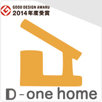D-one home様